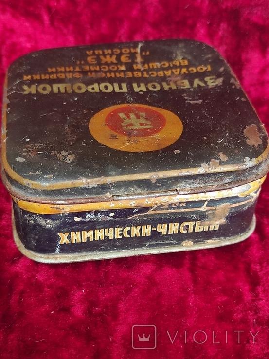 Жестяные банки СССР зубной порошок ТЭЖЭ Москва 2 шт. Лот 8, фото №9