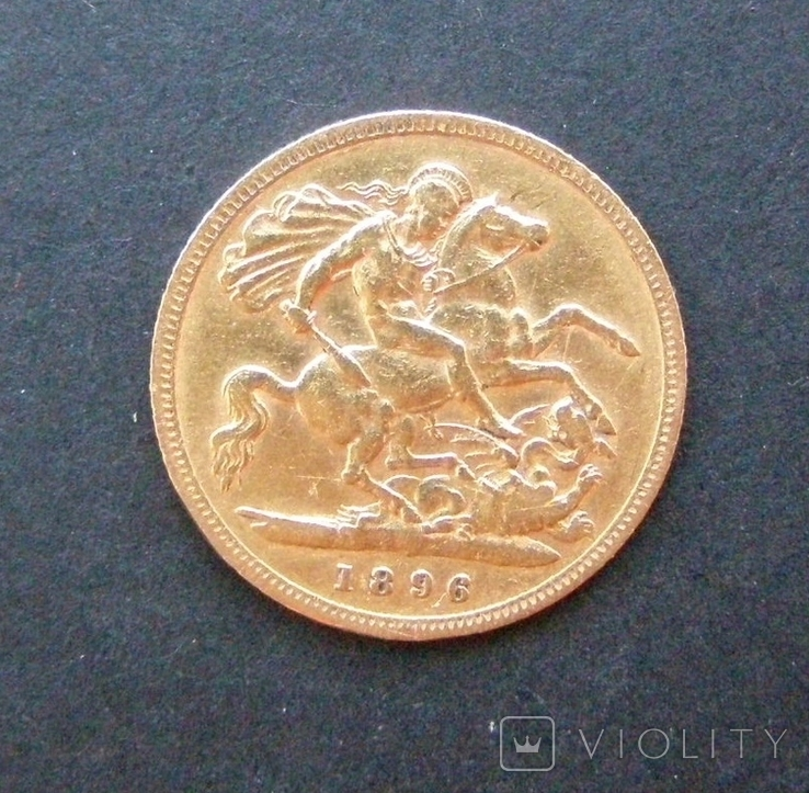 Золотая монета Полсоверена 1896 г. Королева Виктория, фото №4