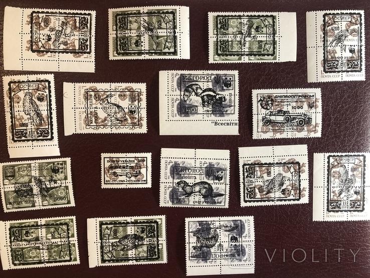 Марки ссср с надпечатками Украины, фото №2