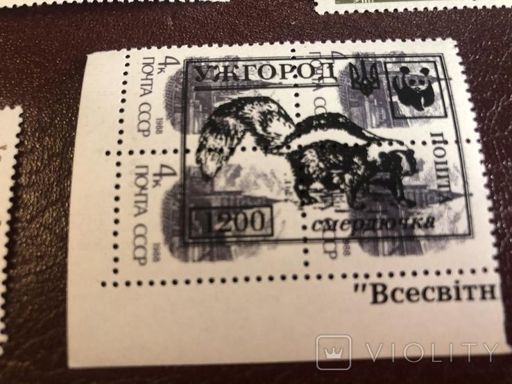 Марки ссср с надпечатками Украины, фото №7