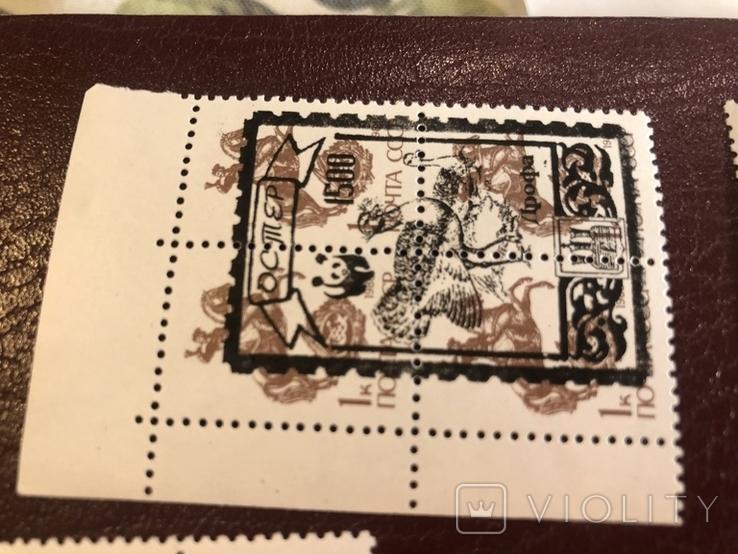 Марки ссср с надпечатками Украины, фото №9