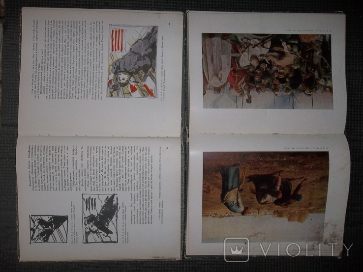 Школа изобразительного искусства 7 и 8 тома.1966 год., фото №5