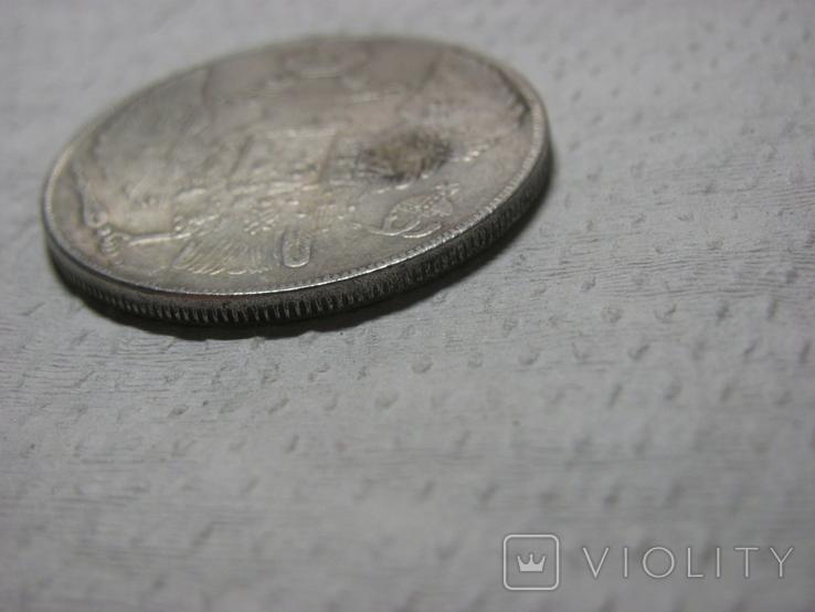 12 рублей 1834 год копия, фото №5