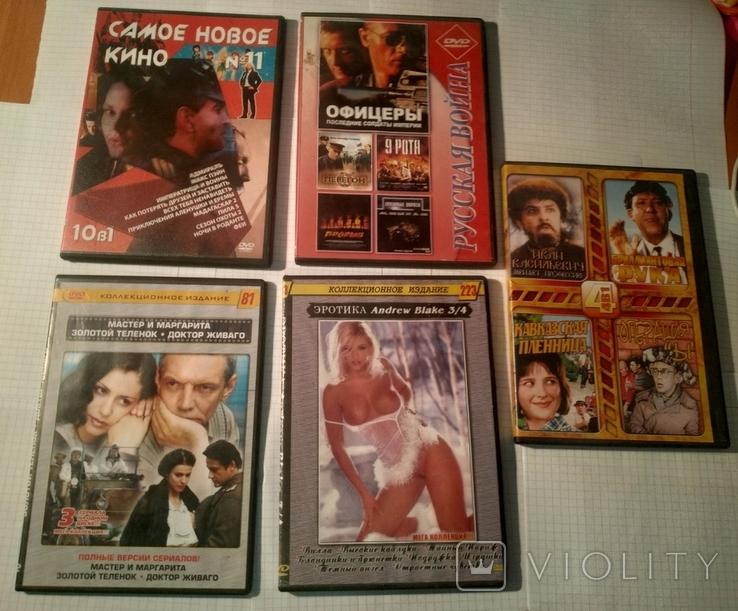DVD диски с фильмами 5 штук, фото №2