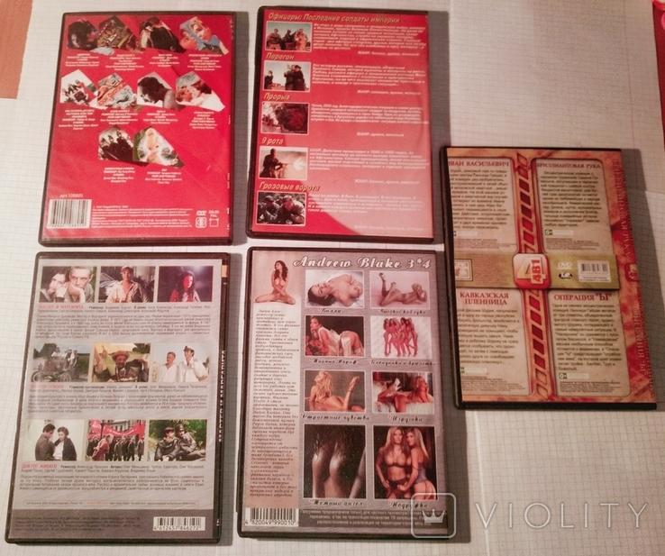DVD диски с фильмами 5 штук, фото №8