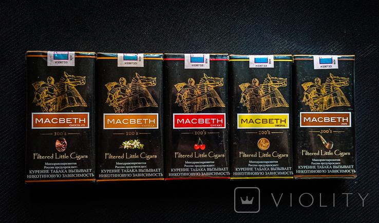 Макбет сигареты купить сигареты оптом москва самые дешевые цены