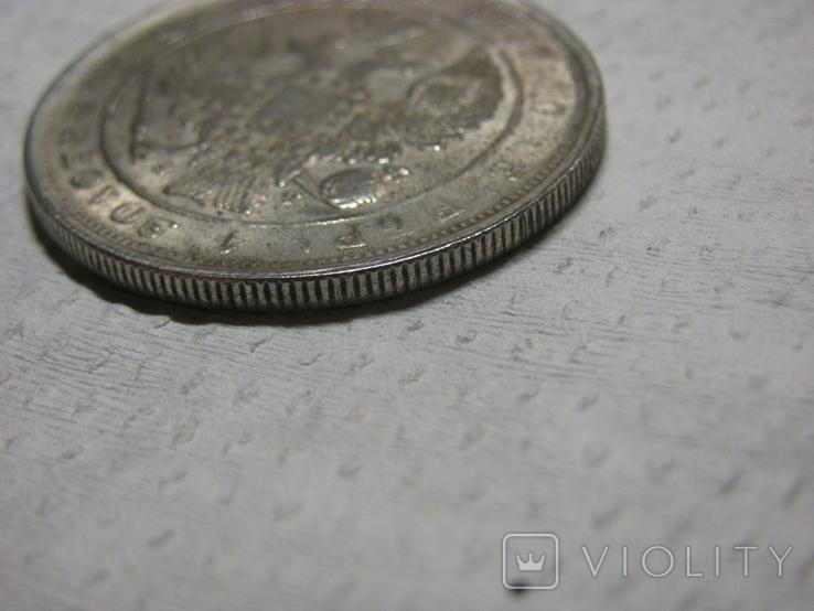 1 рубль 1833г Копия, фото №5