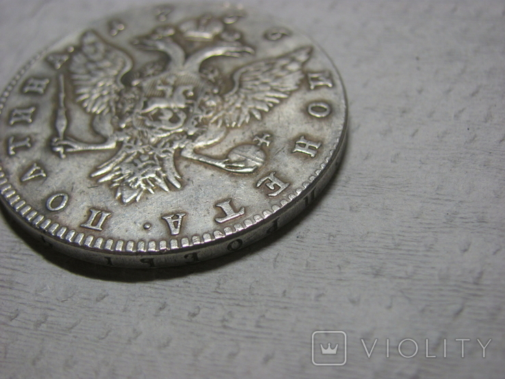 Рубль 1766 г копия, фото №4