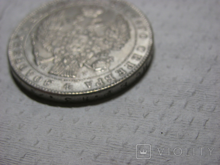 1 рубль 1832 г копия, фото №4