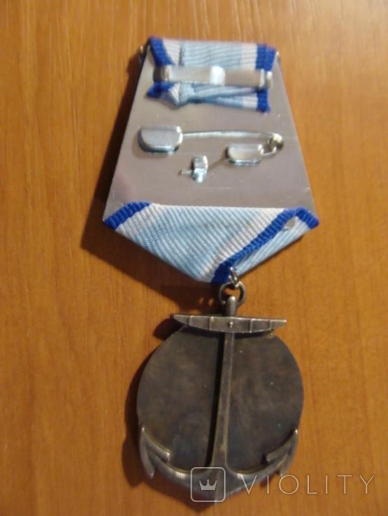 Медаль Адмирал Ушаков медаль Ушакова копия, фото №4