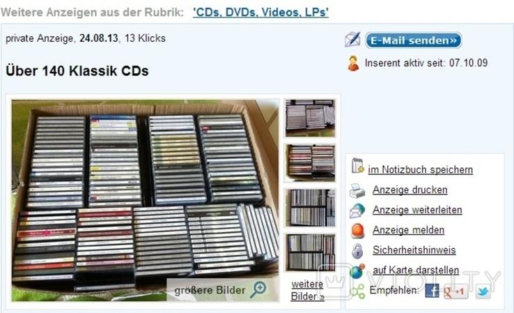 "Из Германии! 2CD""Золотой"" Bach Beethoven, Philharmonia Slavonica, Alberto Lizzio Konzerte, фото №10"