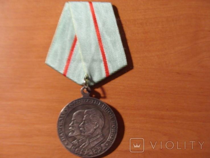 Медаль Партизану Отечественной Войны 1 степени КОПИЯ, фото №2
