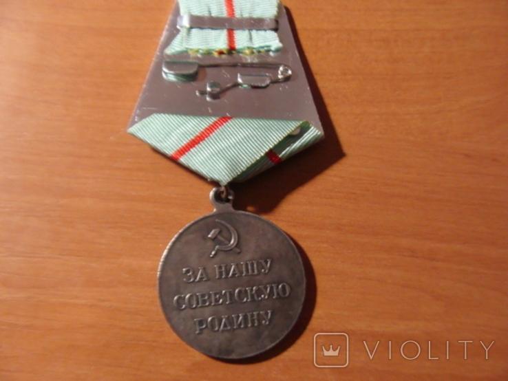 Медаль Партизану Отечественной Войны 1 степени КОПИЯ, фото №4