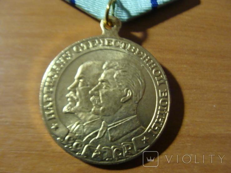 Медаль Партизану Отечественной Войны 2 степени КОПИЯ, фото №5