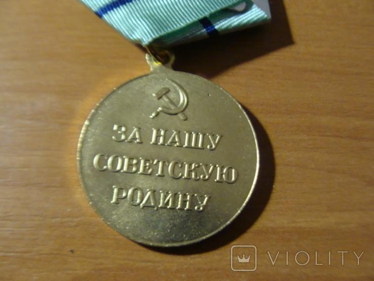 Медаль Партизану Отечественной Войны 2 степени КОПИЯ, фото №6