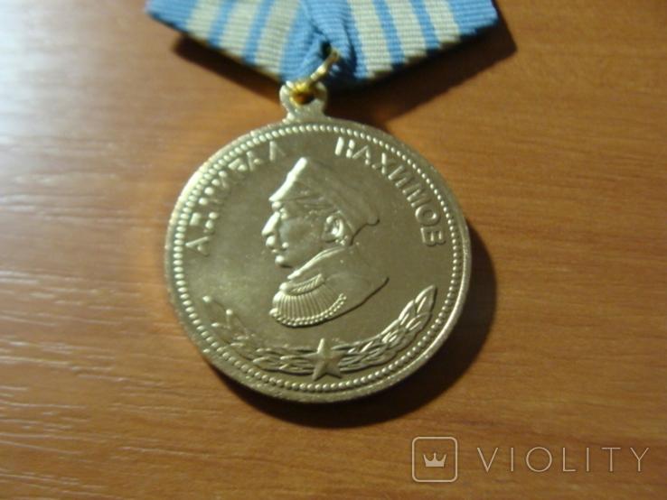 Медаль Адмирал Нахимов медаль Нахимова копия, фото №3