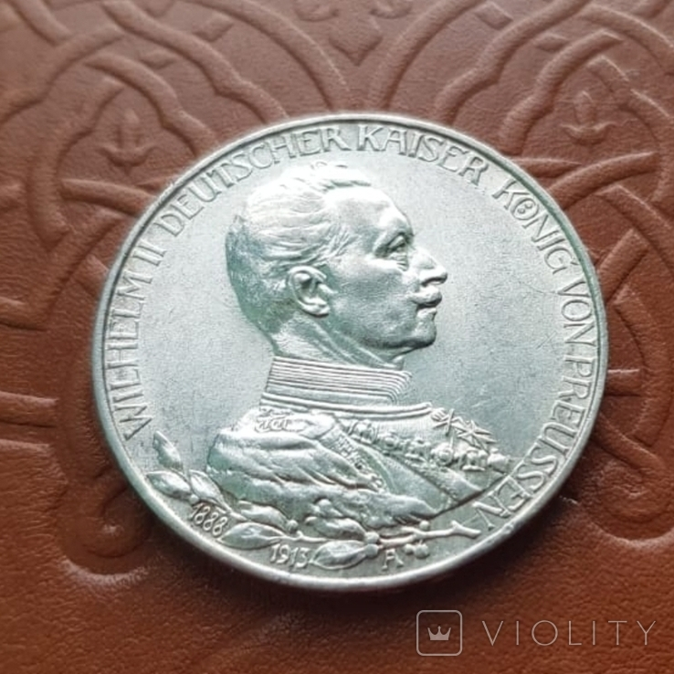 3 марки 1913 Пруссія Пруссия, фото №3