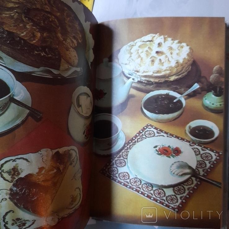 Раціональне харчування в сімї 1986р., фото №4