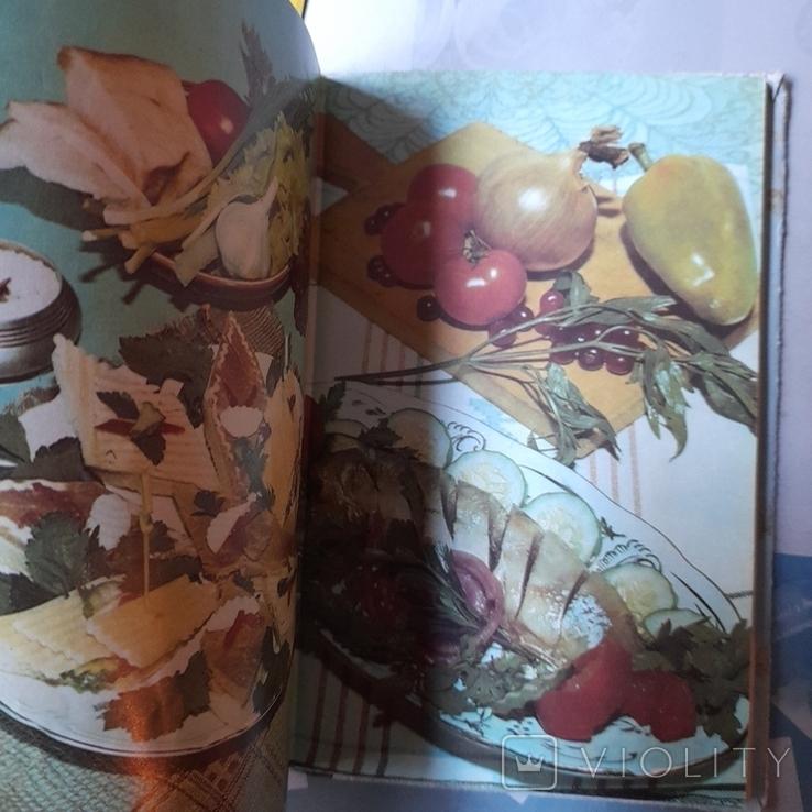 Раціональне харчування в сімї 1986р., фото №5