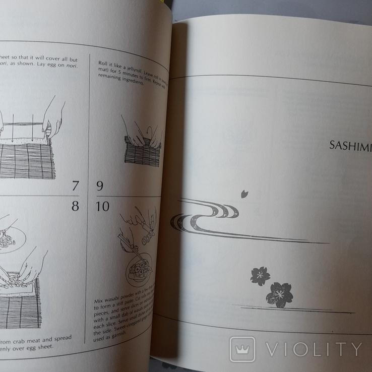 Методика приготування японських блюд (англ. мова), фото №10