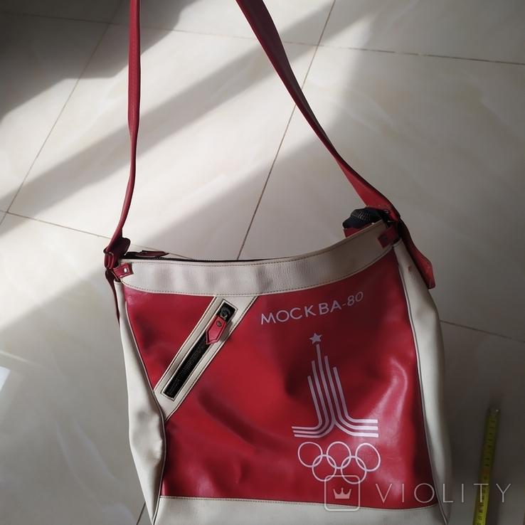 """Сумка, """"олимпиада 80"""", 1979 г., фото №13"""