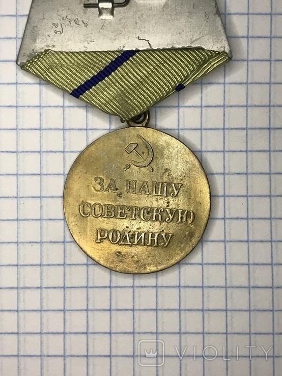 Медаль за оборону Севастополя, копия, фото №6