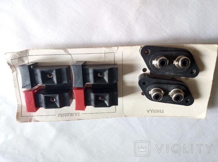 Новый комплект разъемов, RCA и для акустического кабеля! СССР, фото №3