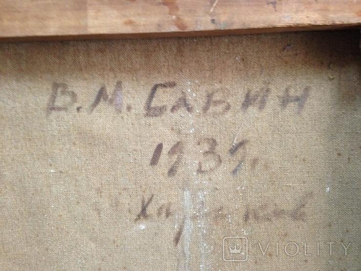 Ранний соцреализм СССР Вожди 1939 год, Заслуженный деятель искусств УССР, фото №8
