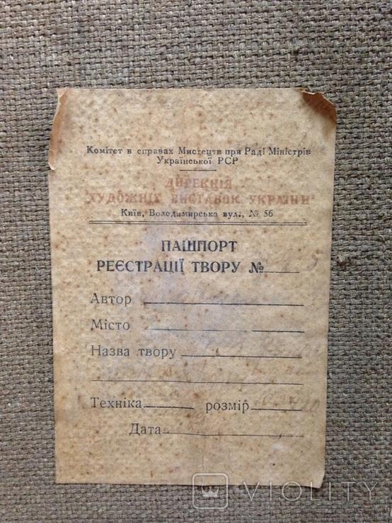 Ранний соцреализм СССР Вожди 1939 год, Заслуженный деятель искусств УССР, фото №10
