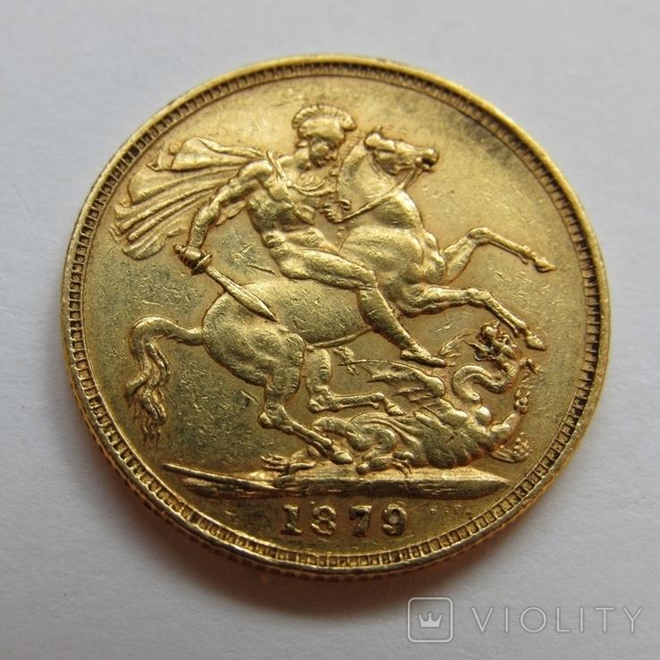 1 фунт (соверен) 1879 г. Австралия, фото №3