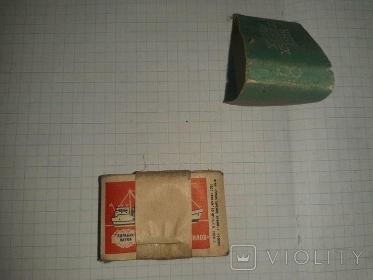 Набор спичечных этикеток 100 штук 1976 год, фото №2