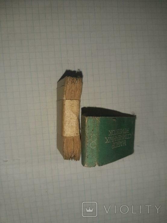 Набор спичечных этикеток 100 штук 1976 год, фото №3
