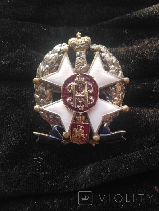 Полковой знак лейб гвардии московского полка, копия, фото №2