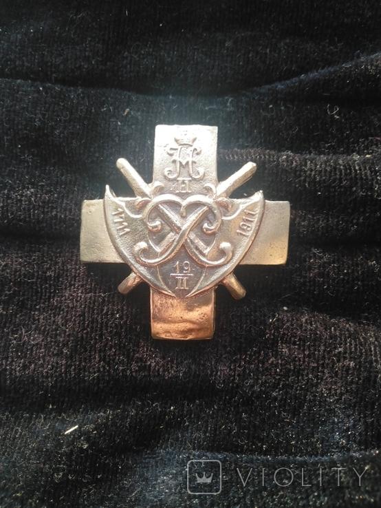 Полковой знак стрелкового полка, копия, фото №2