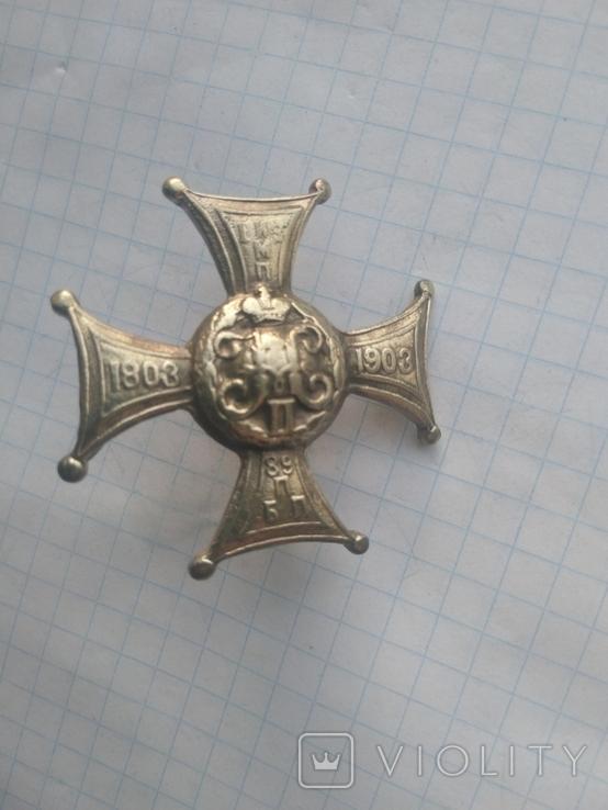Полковой знак беломорского полка, копия, фото №4