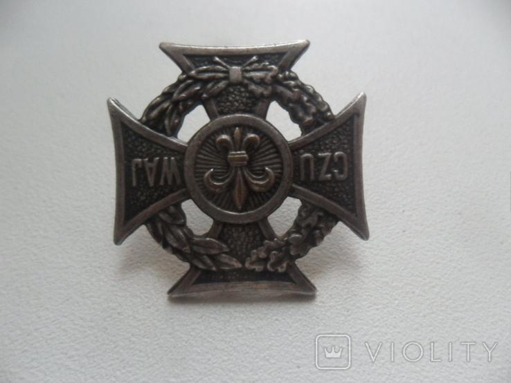 Харцеры, CZU WAJ - Клеймо Mет Н 67, фото №3