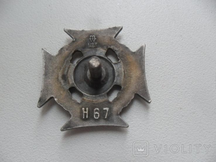 Харцеры, CZU WAJ - Клеймо Mет Н 67, фото №4