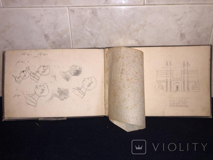 Альбом художника Болдырева, фото №11