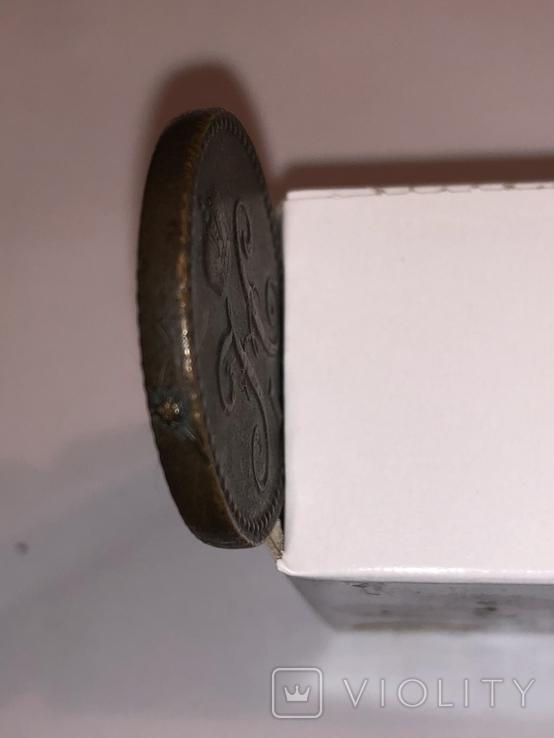 Две копейки 1841. Копия., фото №6
