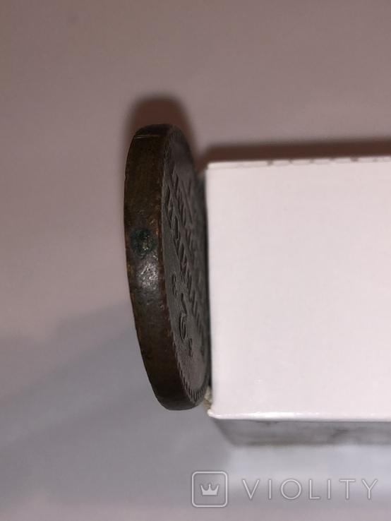 Две копейки 1841. Копия., фото №8