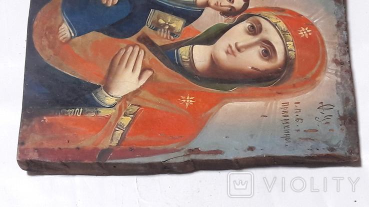Икона. Присвятой Богородицы. Праворучицы, фото №5
