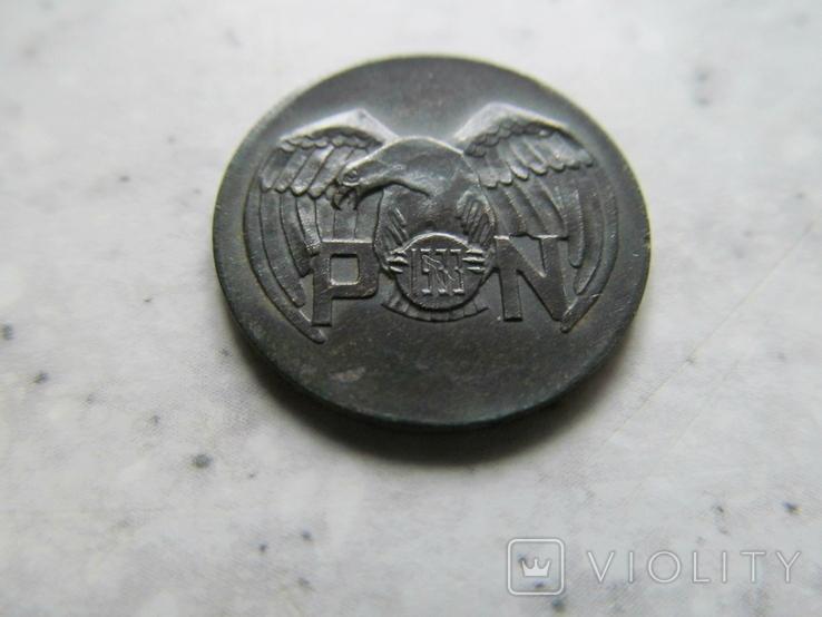 Знак займа PON 1933, фото №2