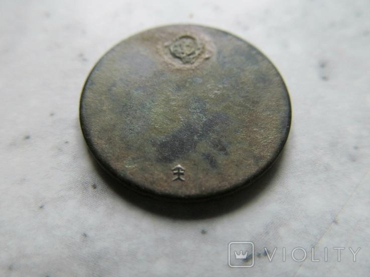 Знак займа PON 1933, фото №4