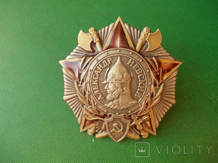 Орден А.Невского.копия., фото №2