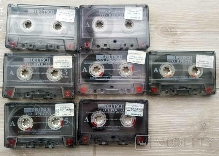 Deutsch - это просто. 15 уроков + аудиокасеты, фото №5