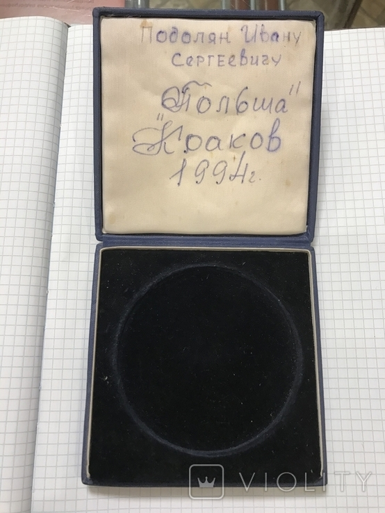 Медаль 11 игры польских пожарных, фото №9