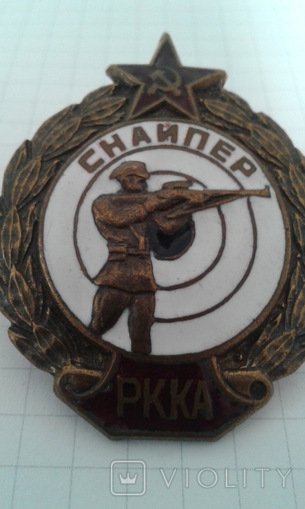 Снайпер-РККА-копия, фото №2