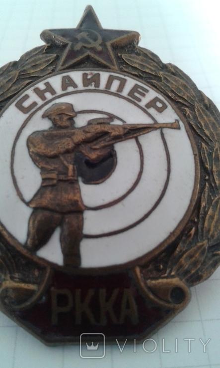 Снайпер-РККА-копия, фото №3