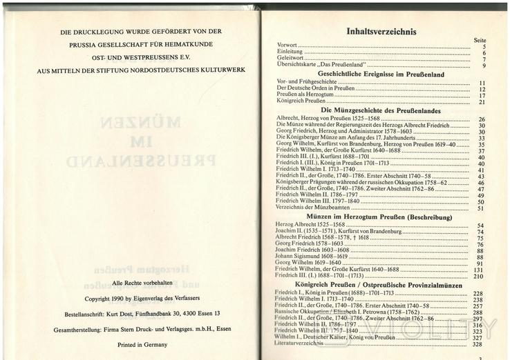 Рідкісний каталог Курт Дост Монети в Пруссії. 1525-1821, фото №4