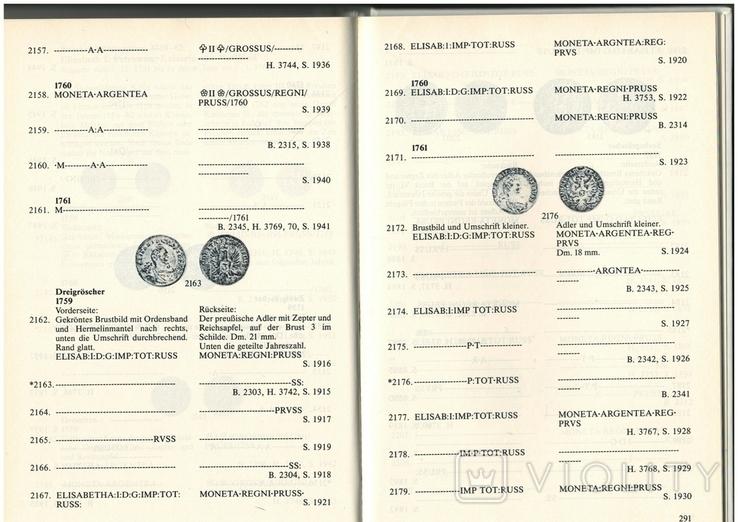 Рідкісний каталог Курт Дост Монети в Пруссії. 1525-1821, фото №11